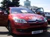 EMMA. XI чемпионат России по автозвуку и тюнингу