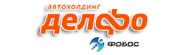 Автоцентр ФОБОС