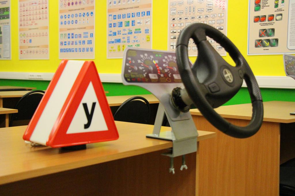 Знак учебного автомобиля, тренировочный руль