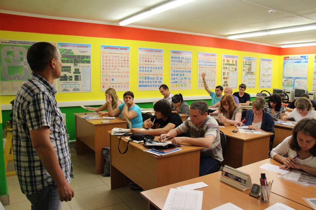 Преподаватель и учащиеся автошколы