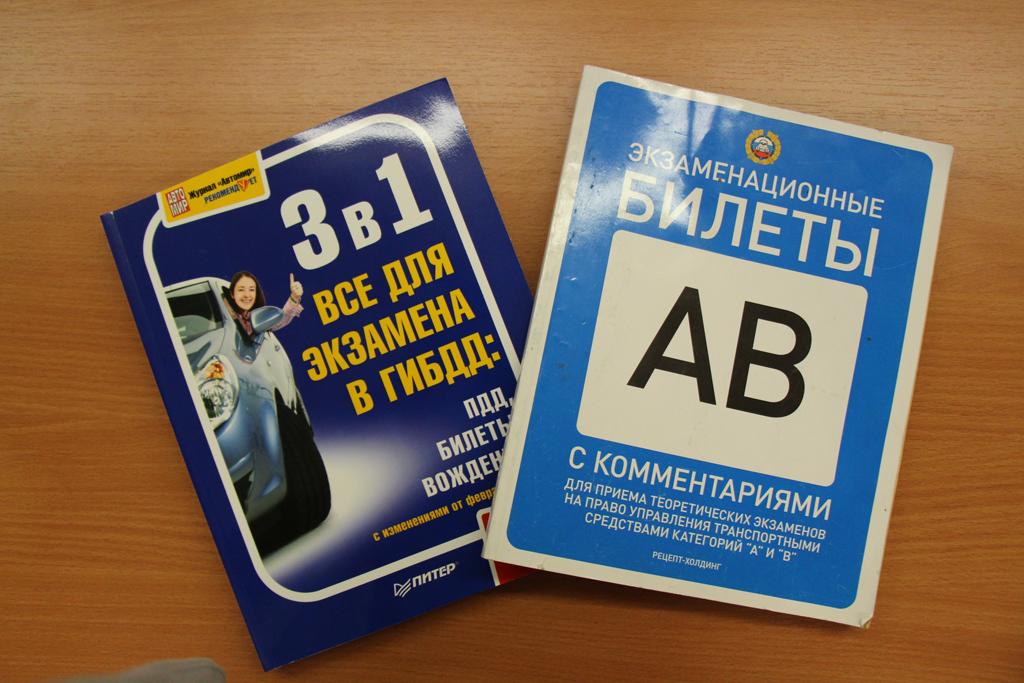 2 учебника на столе